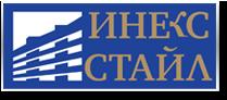 """Инекс Стайл"" ЕООД"